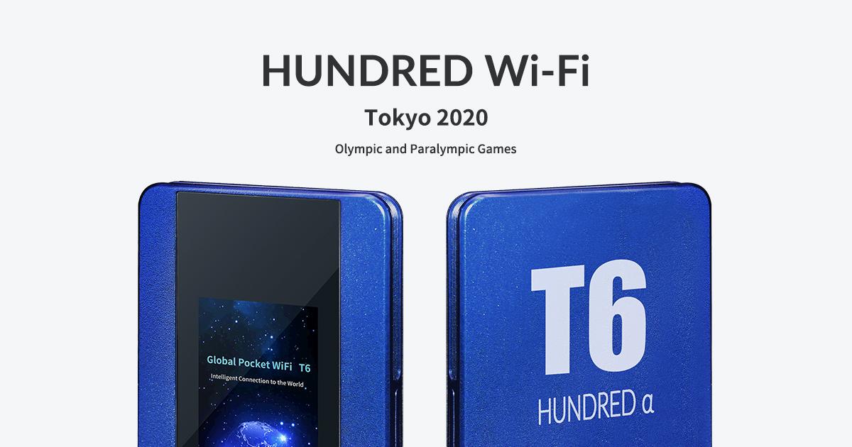東京2020オリンピック・パラリンピック競技大会に伴う配送遅延の可能性